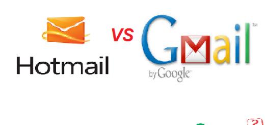 HOTMAIL VS GMAIL